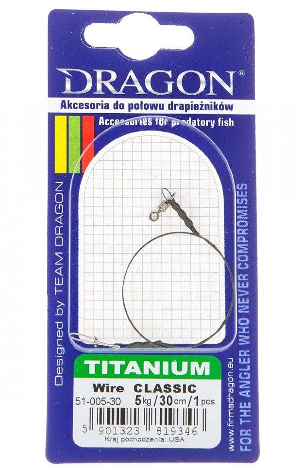 поводки Dragon